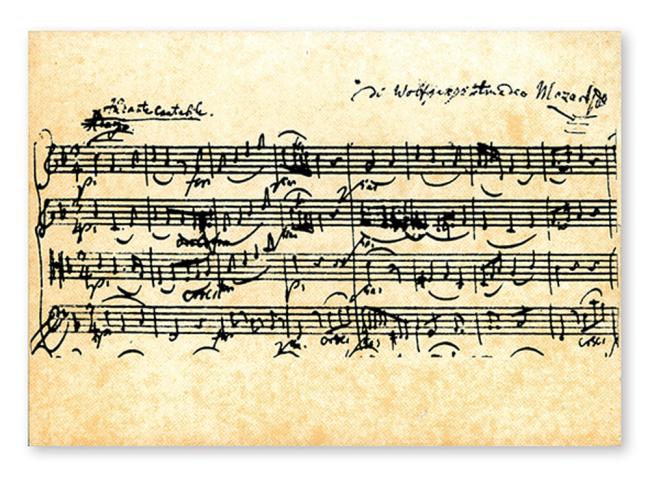 Postal Mozart